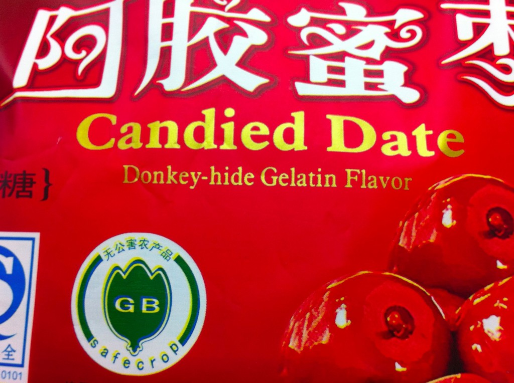Picture of the package of Candied Dates